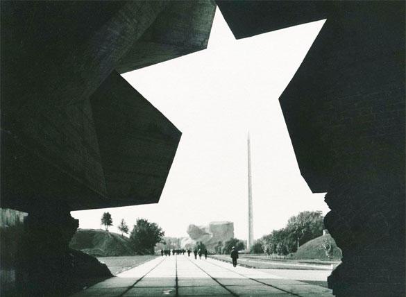 Hero Fortress Brest Memorial, 1971, Brest, Belarus